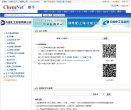 中国化工网化工助手