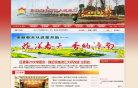 重慶市潼南區人民政府