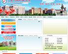广东行政职业学院