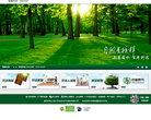 四川升達林業產業股份有限公司