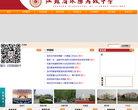 江蘇省沭陽高級中學