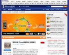 太平洋电脑网iPhone软件频道