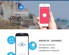 Doreso音乐雷达中文版官方网站