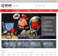 中國鋼鐵現貨網