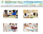 農村中小學現代遠程教育資源