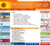 贵州招生考试信息网