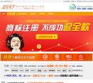 深圳市號令天下通訊有限公司