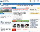 中國電子元器件網