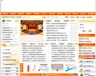安溪教育信息网