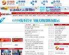 新闻频道--雅安北纬网