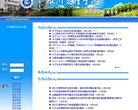 四川文理学院教学综合管理系统