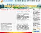 鄭東新區教育信息網