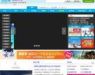 北京社區網