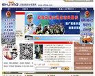 上海交通安全信息網