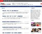 今视网-新闻中心