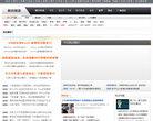 北青網數碼頻道