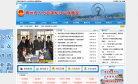 青州市人力资源和社会保障局