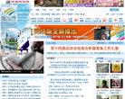 中國時刻網