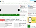 91安卓中文網