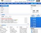 北京外国语大学网络教育学院官网