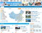 中国旅游信息网旅游目的地