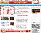 重庆热线新闻频道