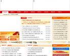 广安市人力资源和社会保障局