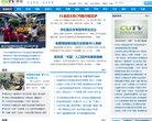 CUTV新闻频道