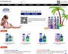 Coppertone 水宝宝官方网站