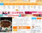 广州本土网