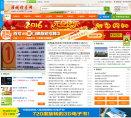 雍城信息網