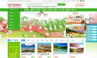 寧夏旅游網