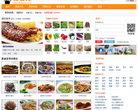 食譜秀菜譜網