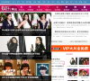 河北新闻网娱乐频道