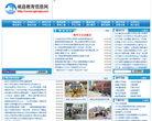 岷县教育信息网