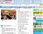 中国畜牧兽医信息网
