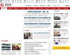 单县新闻频道