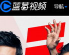 浙江卫视第四季《中国好声音》官方网站