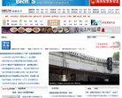 中國經濟網福建頻道
