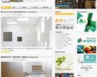 60design webpick
