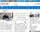 中國新聞網湖南