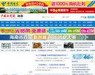 中國新聞網海南