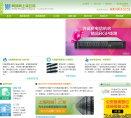 上海网域网