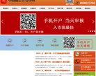 中南郵票交易中心