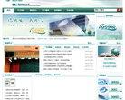 国家上海市电力公司