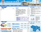 許昌市地方稅務局