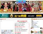 海贼王中文网