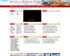桓台县人力资源和社会保障局