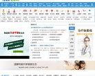 揚州網健康頻道