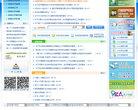 厦门市社会保障卡信息网